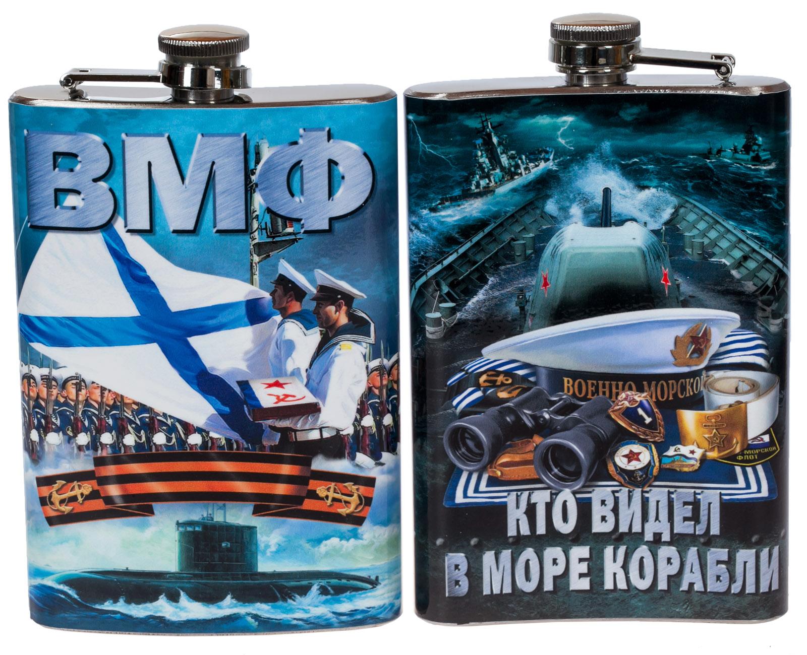 """Фляжка """"Военно-морской флот"""" заказать онлайн"""