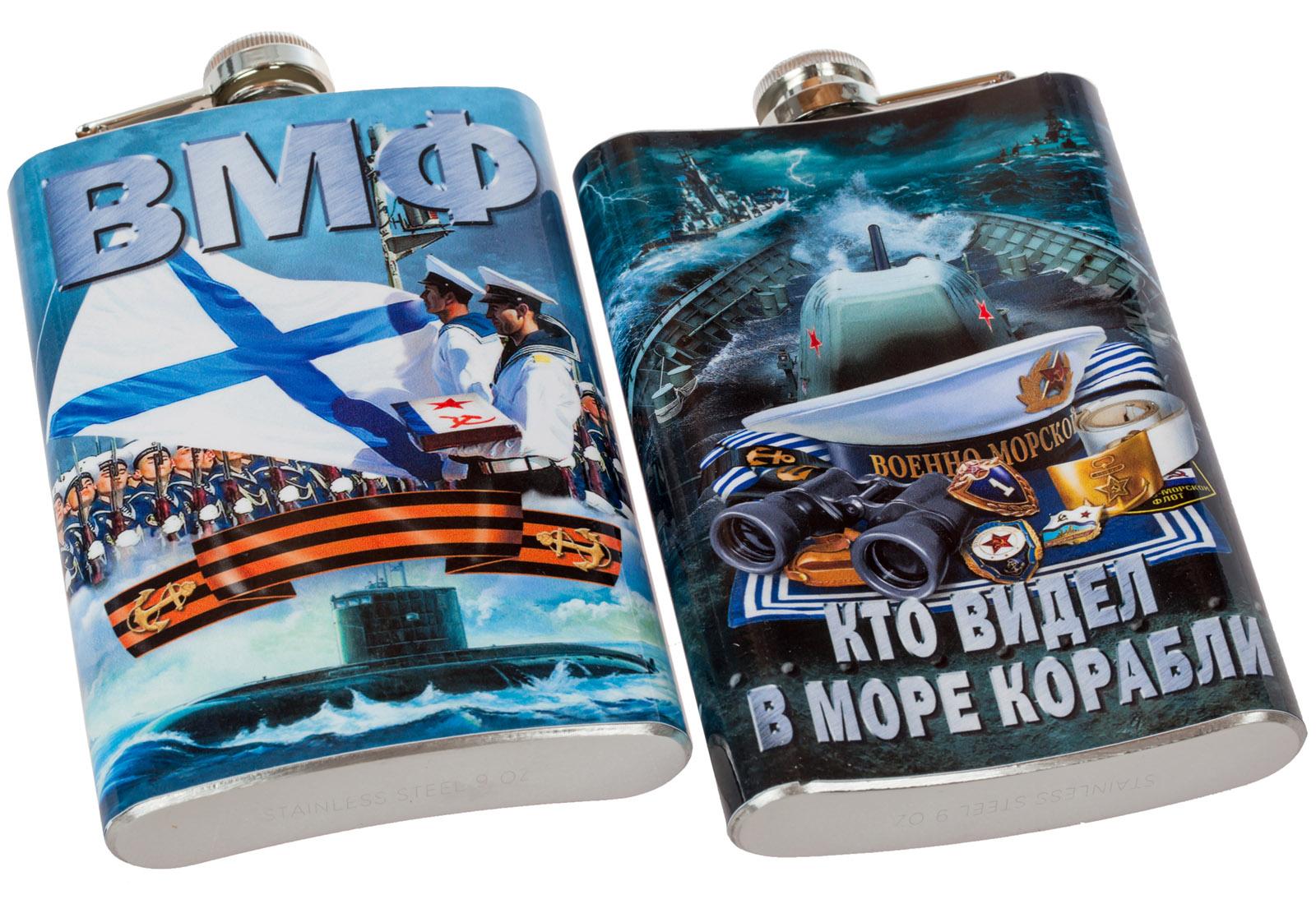 """Фляжка """"Военно-морской флот"""" с доставкой от Военпро"""