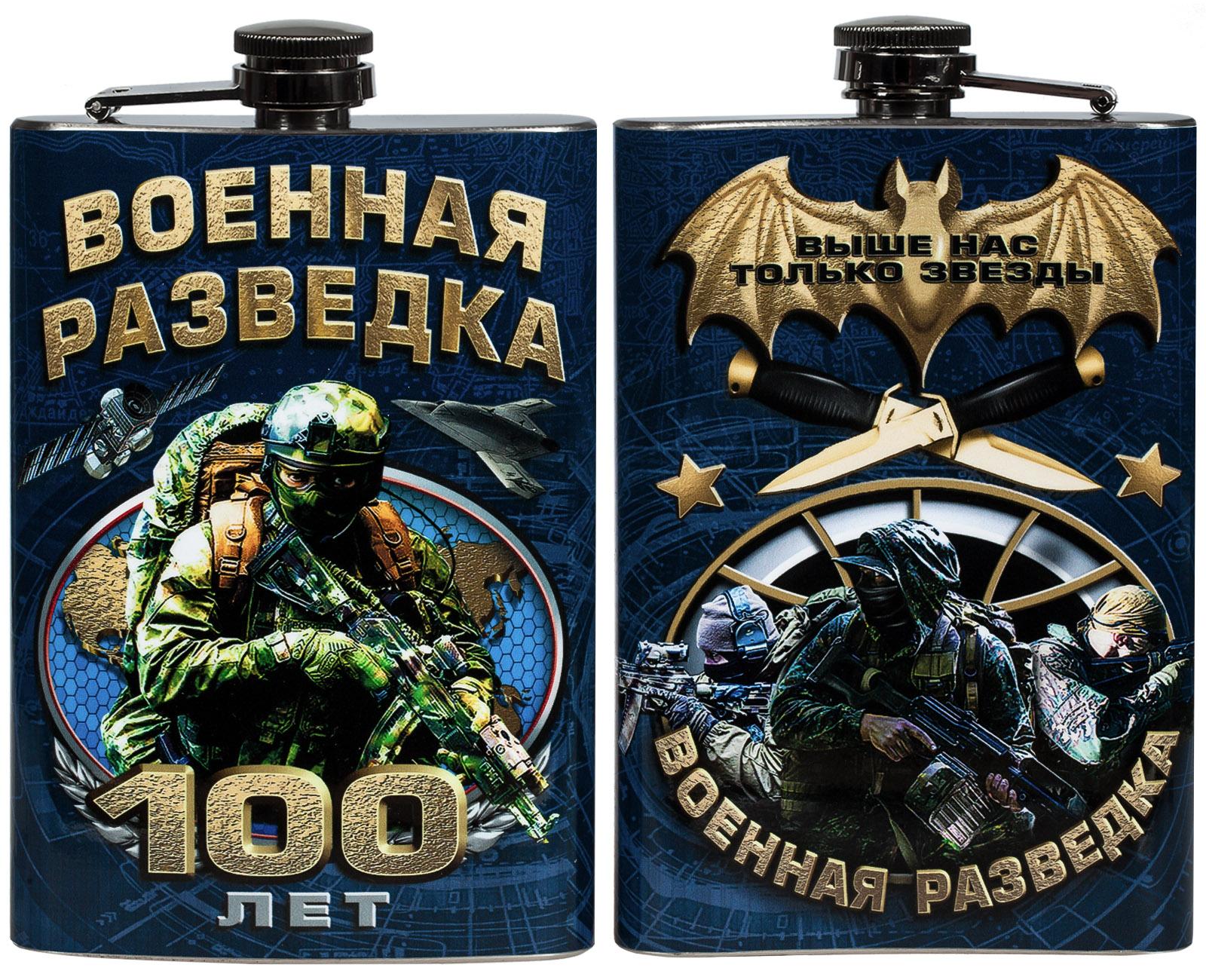 """Фляжка """"Военной разведке 100 лет"""" - купить по выгодной цене"""