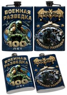 """Фляжка """"Военной разведке 100 лет"""" - заказать онлайн"""