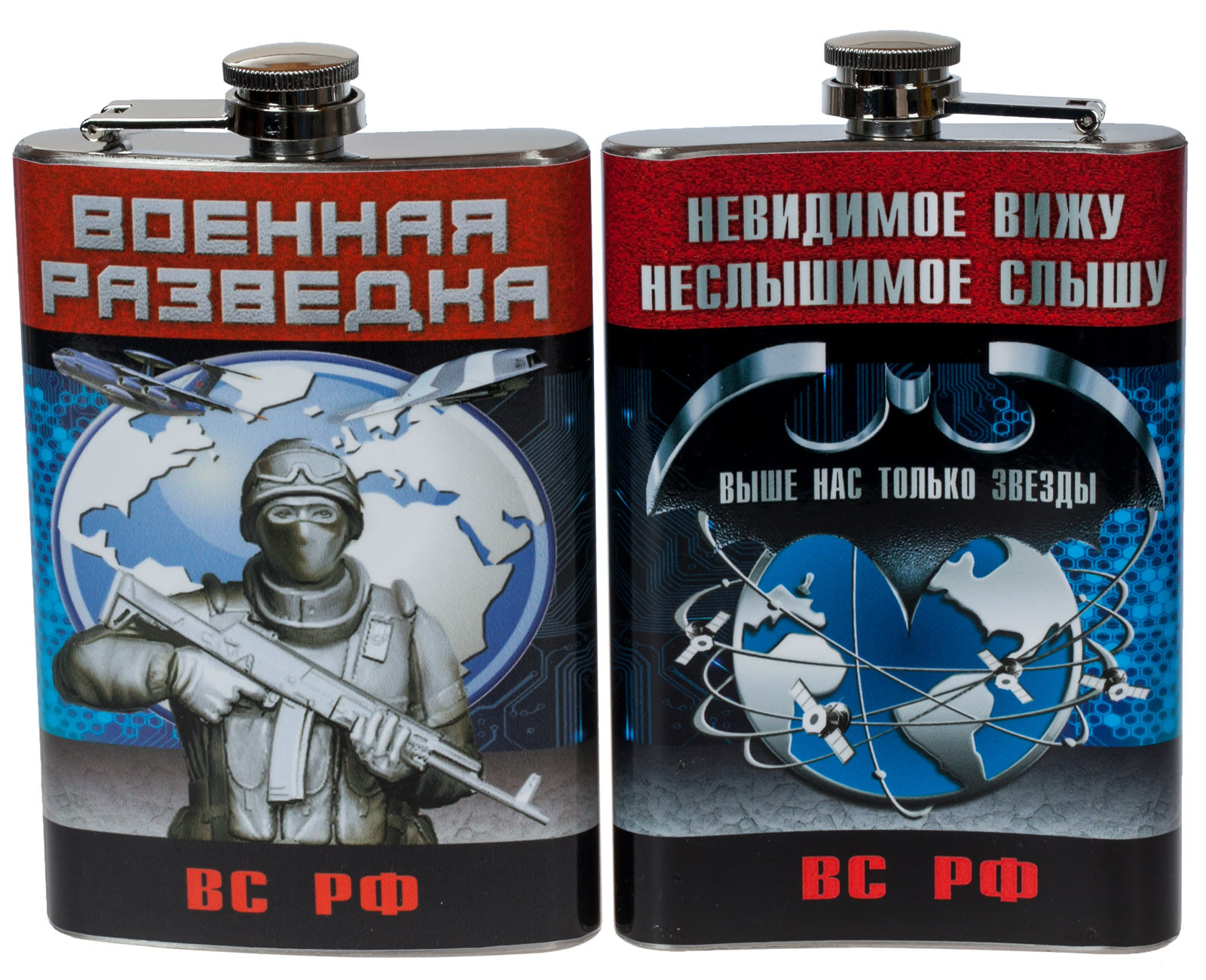 """Фляжка """"Военный разведчик"""" - купить в интернет-магазине"""