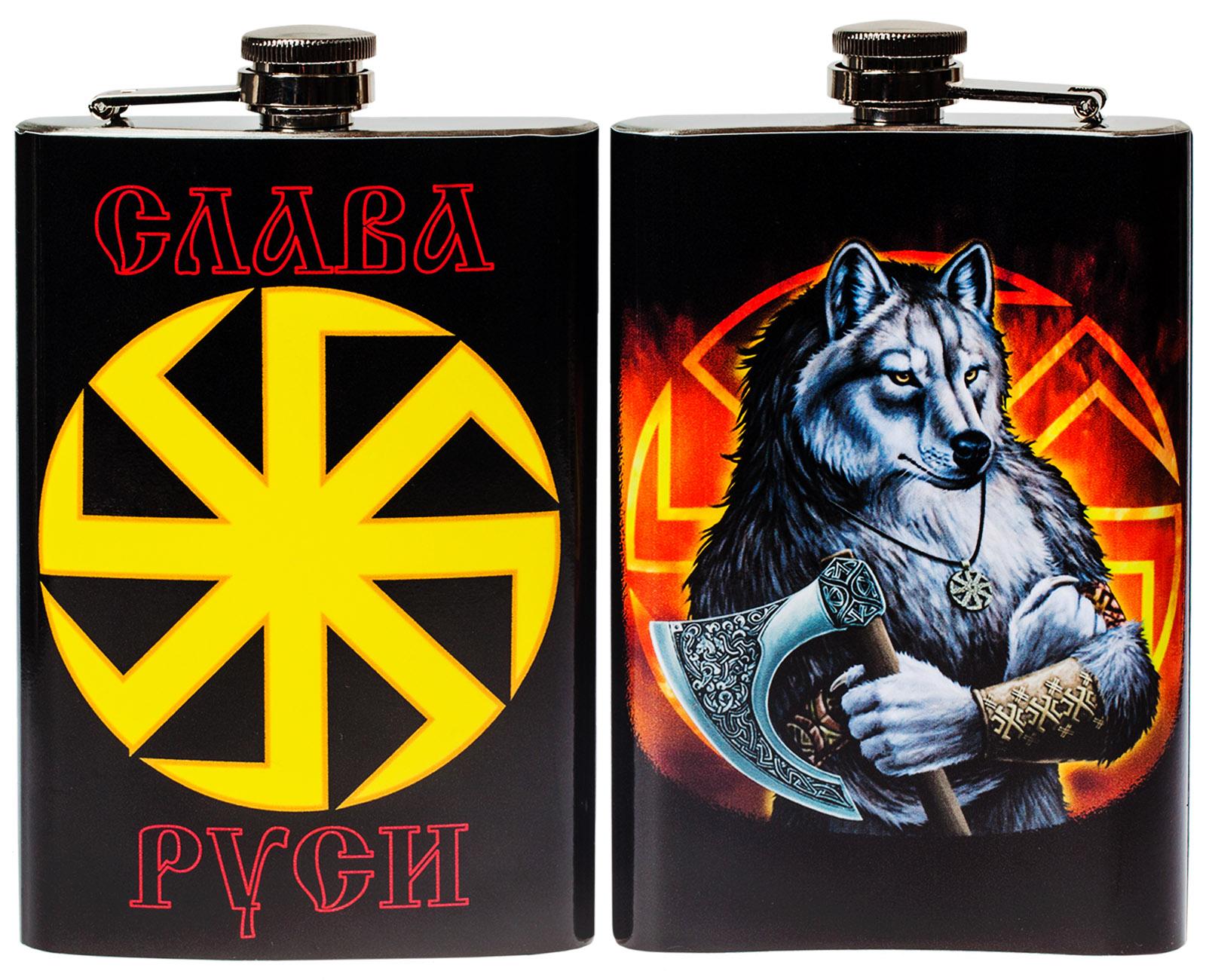 Фляжка «Волк Коловорот» заказать с доставкой