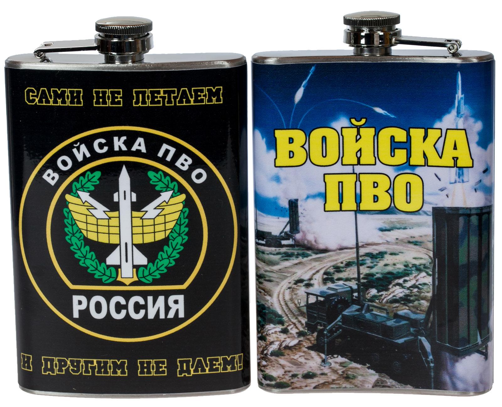 Фляжка «Войска ПВО» заказать в подарок