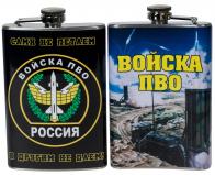 Фляжка «Войска ПВО»
