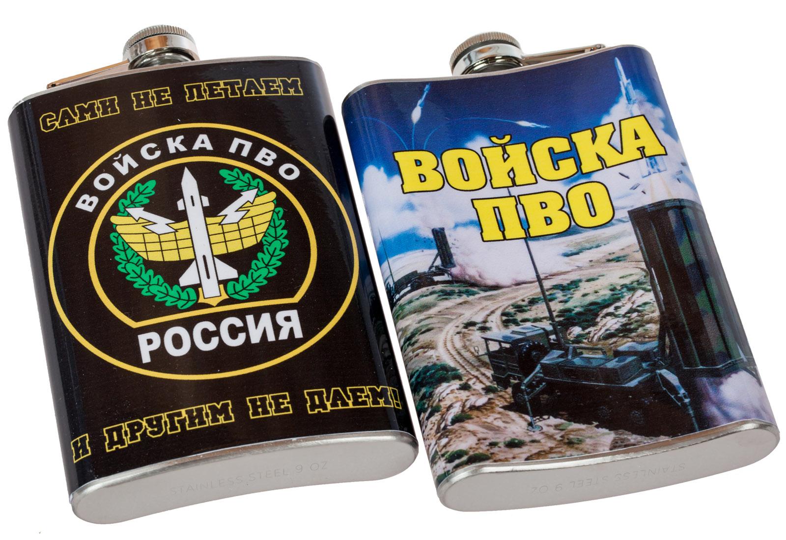 Фляжка «Войска ПВО» с доставкой по России