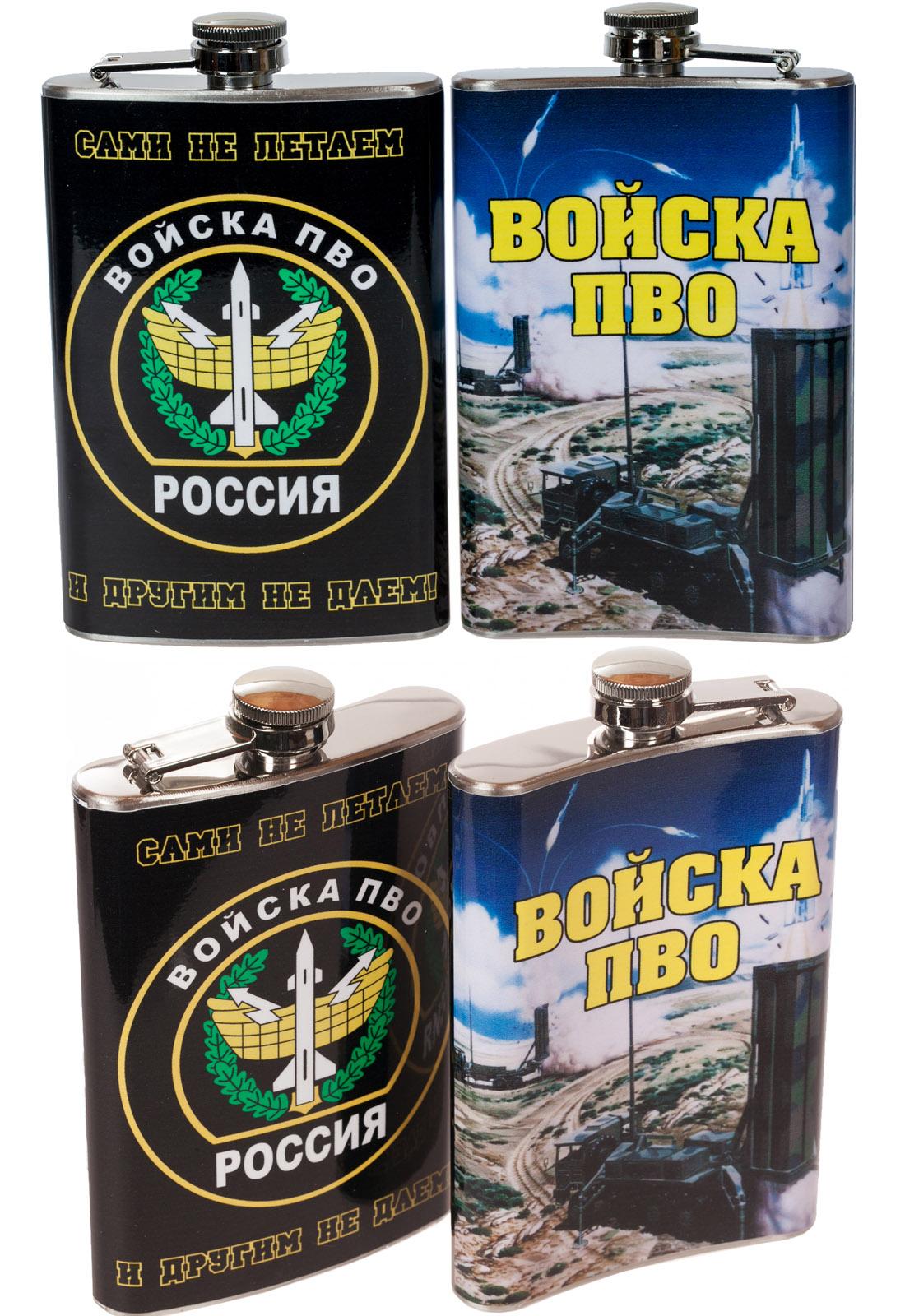 Фляжка «Войска ПВО» купить по низкой цене
