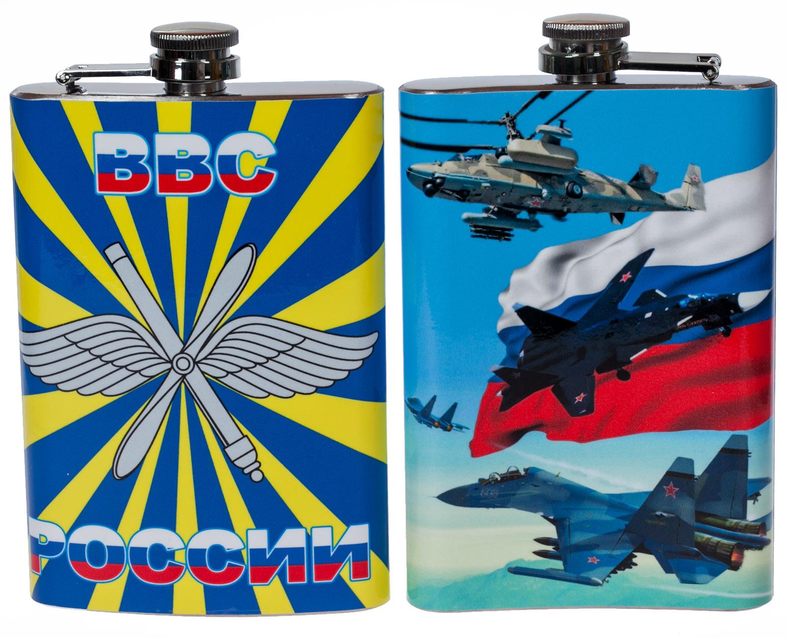Фляжка «ВВС РФ» с доставкой от Военторга Военпро