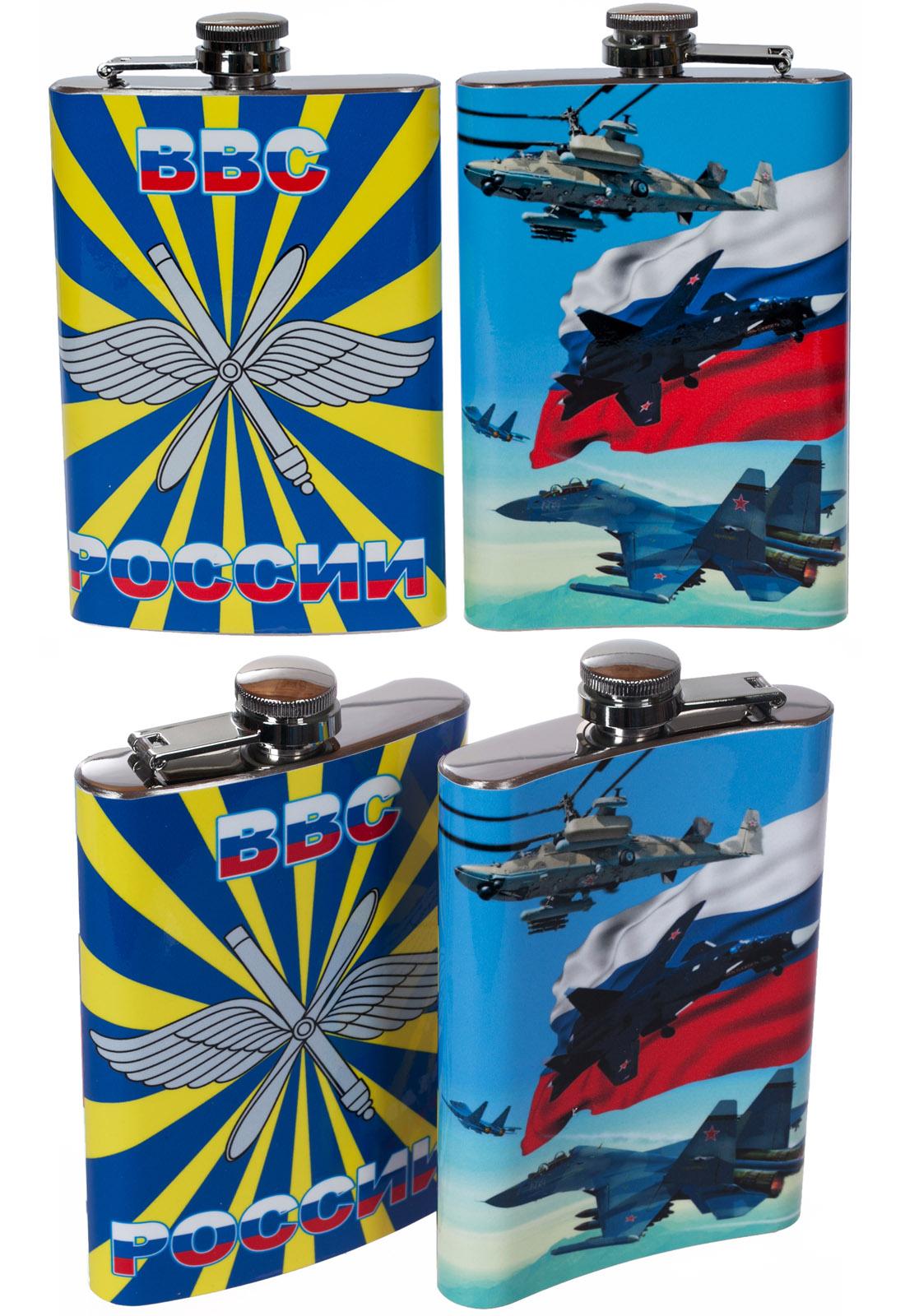 Фляжка «ВВС РФ» выгодно от Военторга Военпро