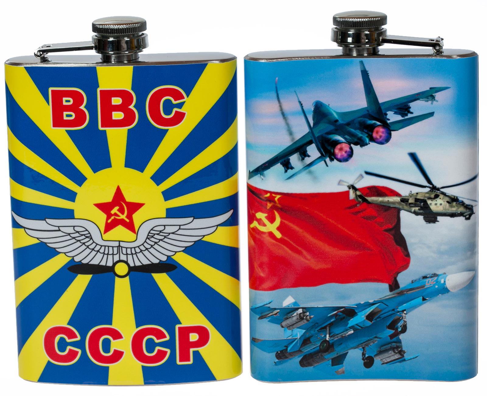 Фляжка «ВВС СССР» купить с доставкой