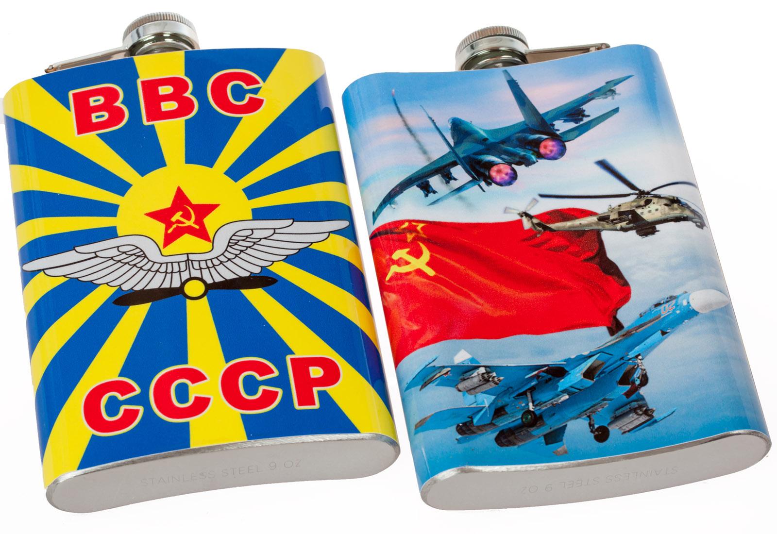 Фляжка «ВВС СССР» оптом и в розницу