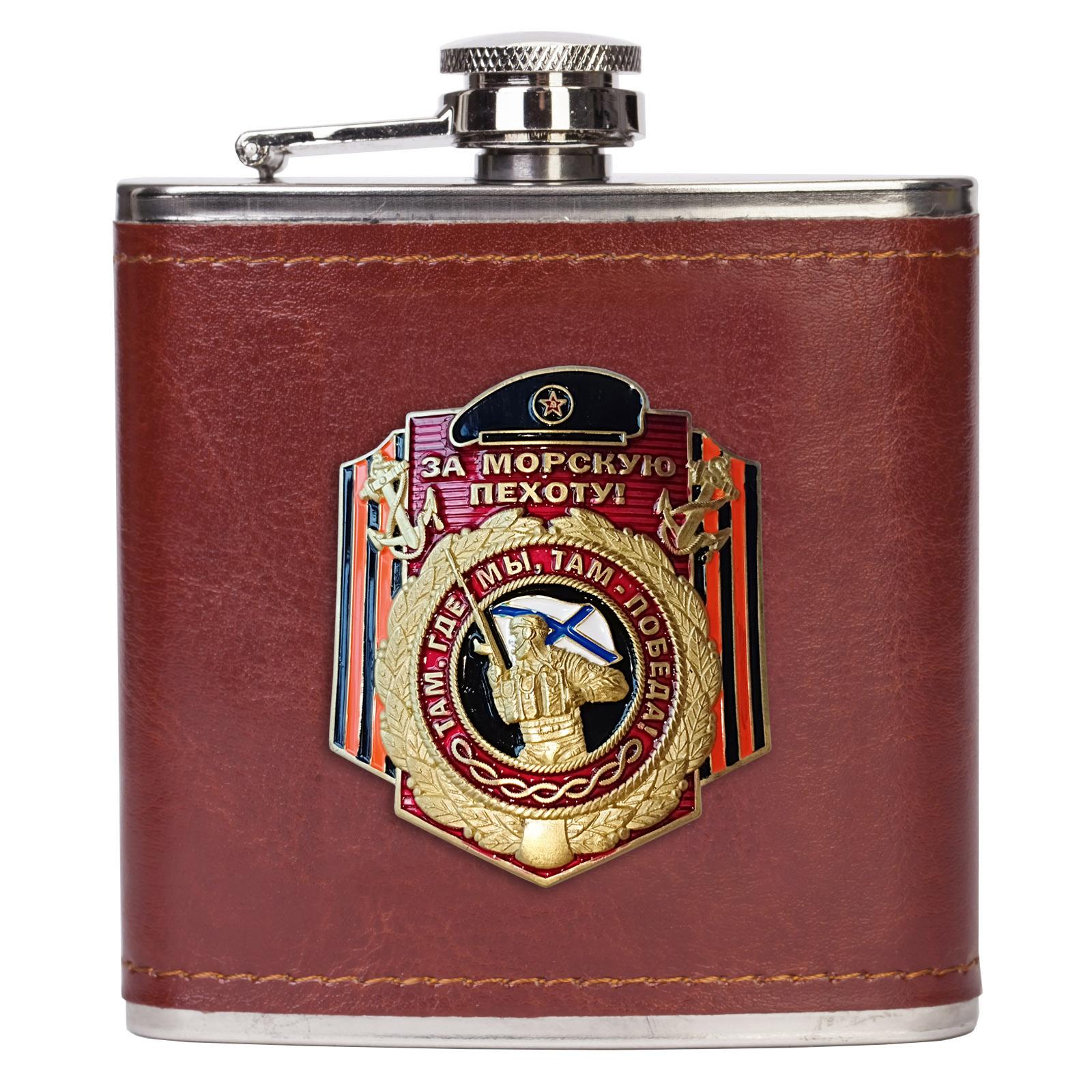 Фляжка для спиртных напитков «За Морскую Пехоту».