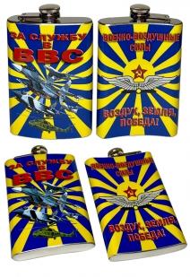 Фляжка За службу в ВВС