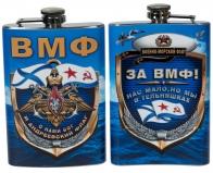 """Фляжка """"За ВМФ!"""" заказать онлайн"""