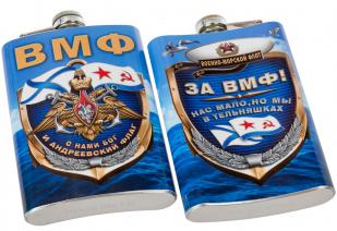 """Фляжка """"За ВМФ!"""" купить в подарок"""