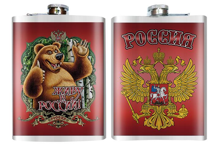 Фляжка для коньяка, виски в патриотическом дизайне