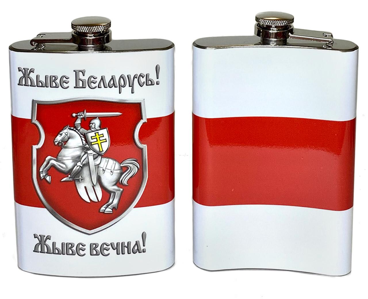 """Фляжка """"Жыве Беларусь!"""" с Погоней"""