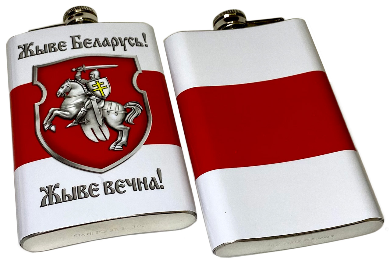 Фляжка Жыве Беларусь! с Погоней
