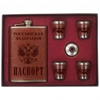 Оригинальная фляжка «ПАСПОРТ РФ» со стопками и воронкой.