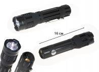 """Отпугиватель собак """"Молния YB-1321"""" – легкий и компактный защитник с фонариком."""