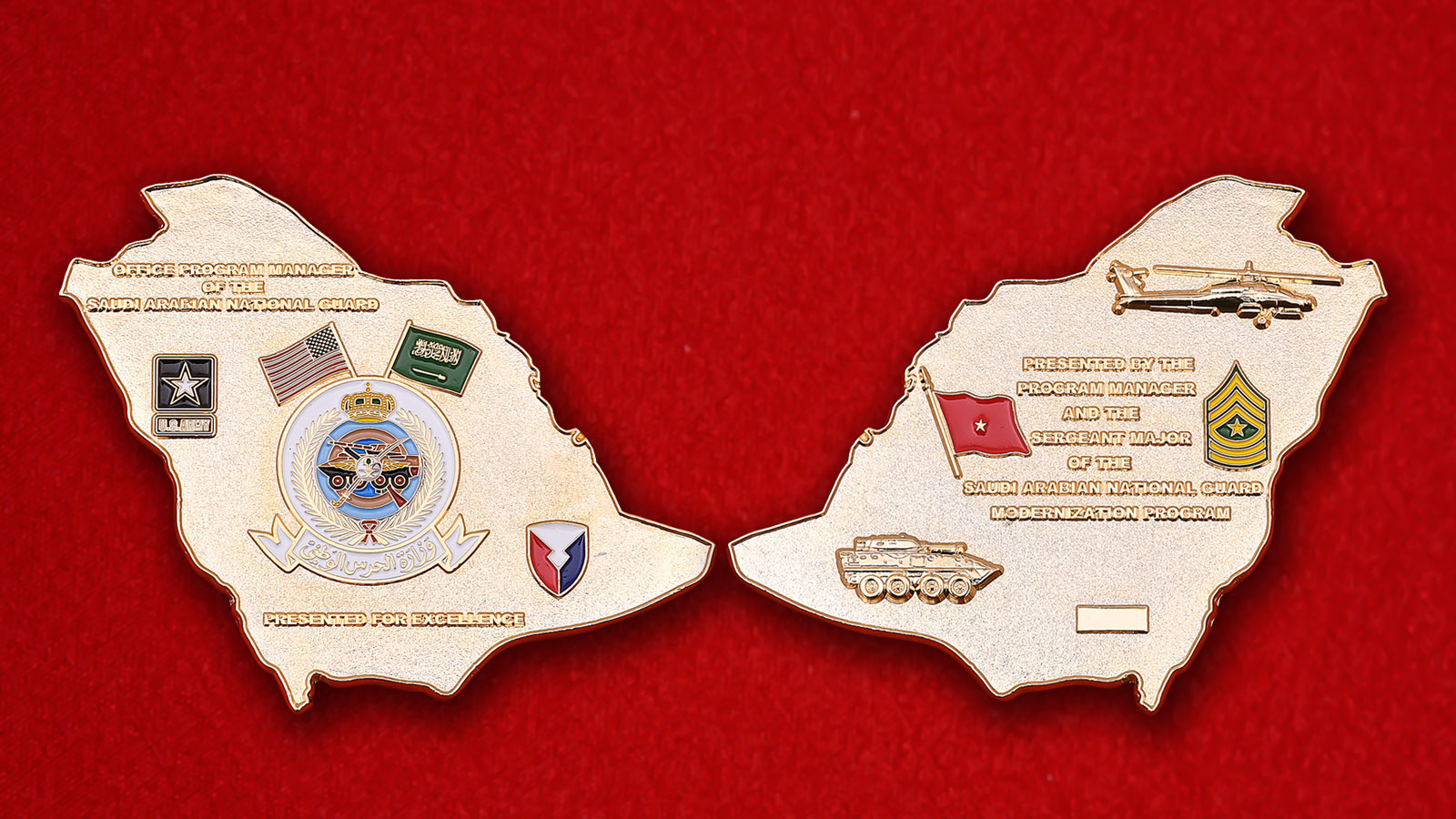 """For Excellence"" By The Program Manager Of The Saudi Arabian National Guard Modernization Program Challenge Coin"