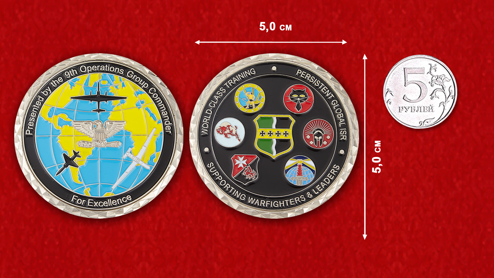 For Exellence Presented by the 9th Operations Group Commander Challenge Coin - comparative size