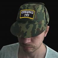 Форменная кепка с шевроном Спецназа ГРУ