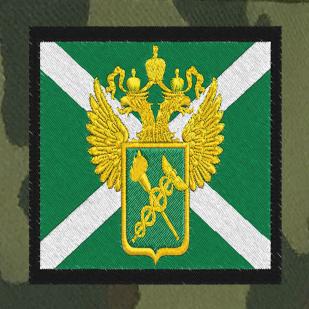 Форменная милитари кепка с эмблемой Таможни РФ