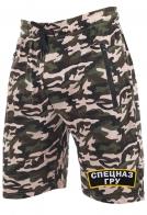 Форменные мужские шорты бойцов ГРУ