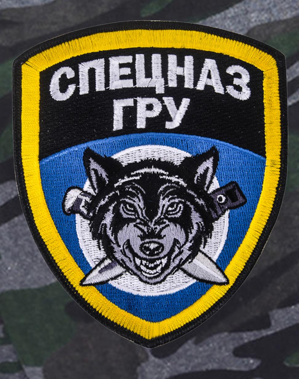 Форменные шорты спецназовцев Генерального разведывательного управления