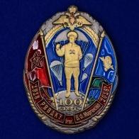 """Знак сувенирный """"100 лет РВВДКУ им. В.Ф. Маргелова"""""""
