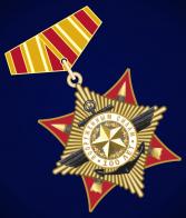 """Фрачник """"100 лет Вооруженным силам"""""""