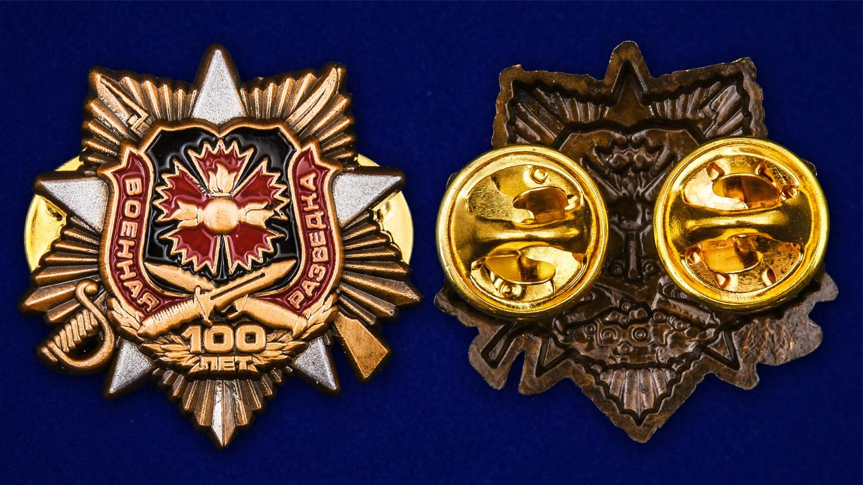 """Фрачник """"100-летие Военной разведки"""" по выгодной цене"""
