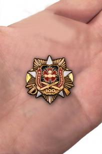 """Заказать фрачник """"100-летие Военной разведки"""""""