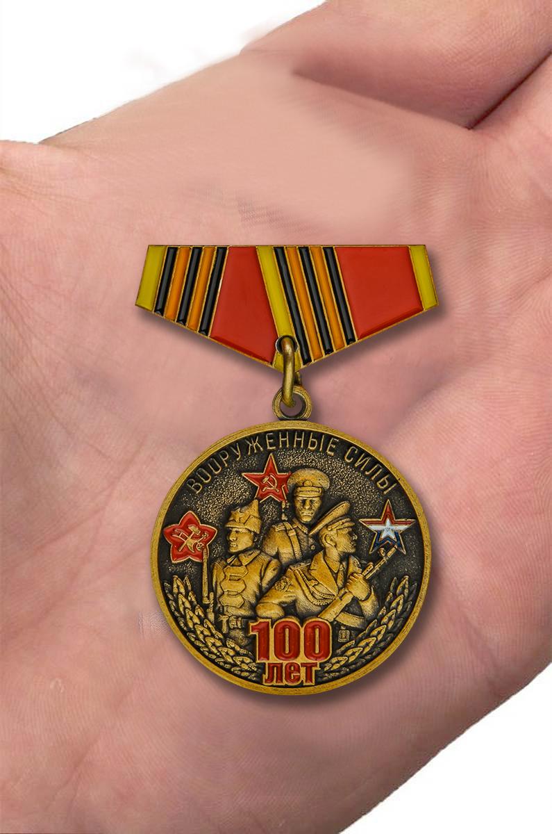 """Мини-копия медали """"100-летие Вооруженных сил"""" с доставкой"""