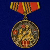 """Фрачник """"100-летие Вооруженных сил"""""""