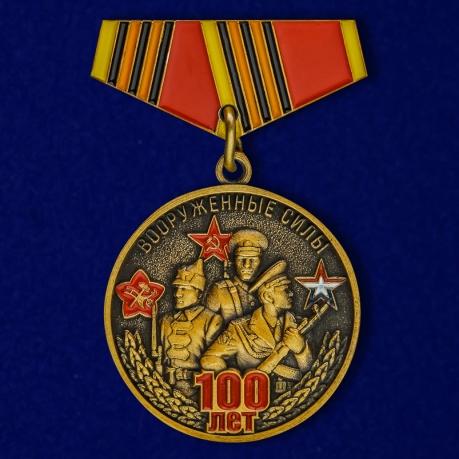 """Мини-копия медали """"100-летие Вооруженных сил"""""""