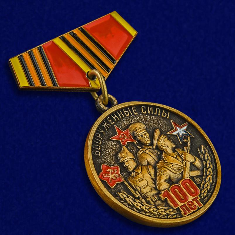 Юбилейный знак 100 лет ВС России