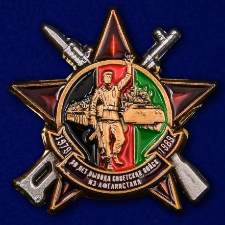 """Фрачник """"30 лет вывода войск из Афганистана"""""""
