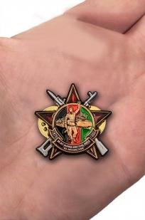 """Купить знак """"30 лет вывода войск из Афганистана"""""""