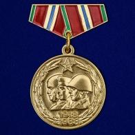 """Мини-копия медали """"70 лет Вооруженных Сил СССР"""""""