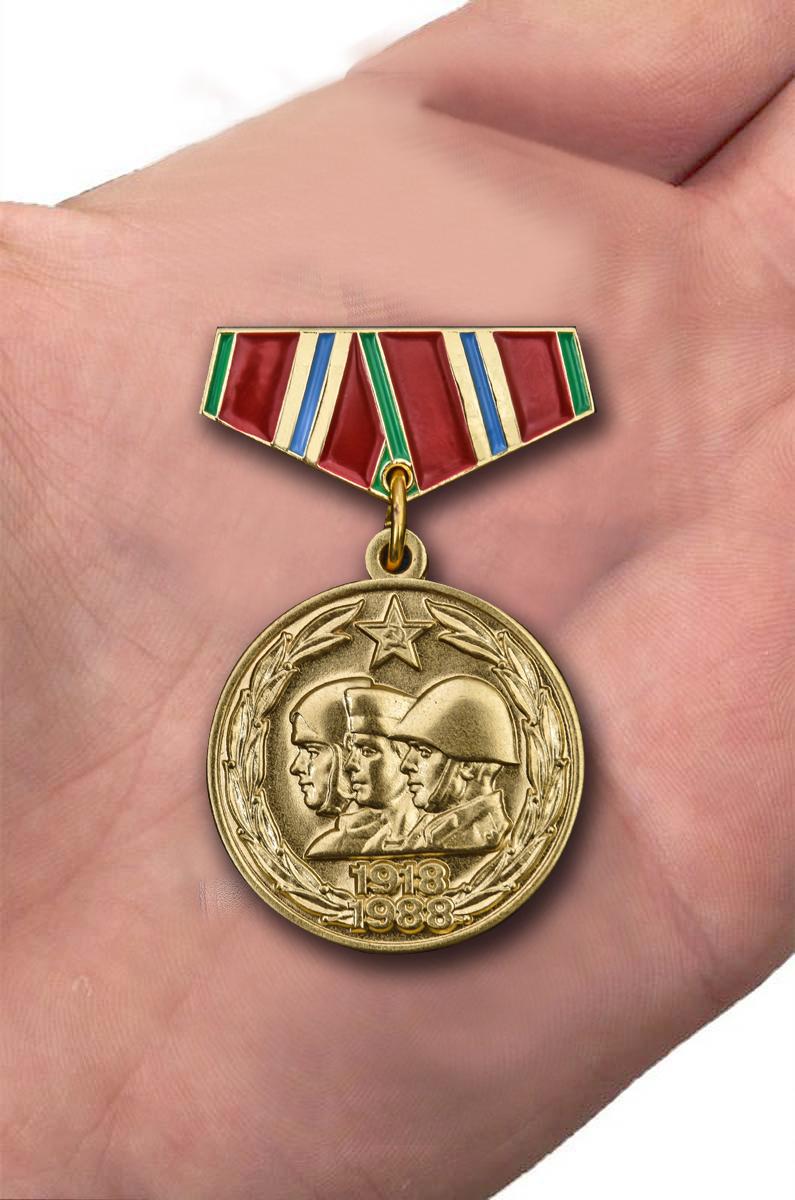 """Мини-копия медали """"70 лет Вооруженных Сил СССР"""" по выгодной цене"""