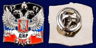 Миниатюрный знак ДНР