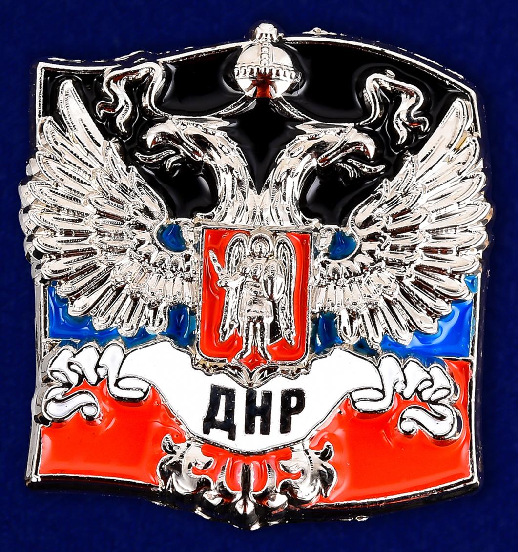 Миниатюрный знак ДНР - общий вид