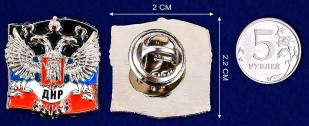 Миниатюрный знак ДНР - сравнительный размер