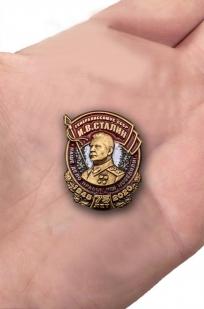 Фрачник «Генералиссимус СССР И.В. Сталин»
