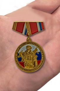 Заказать миниатюрную медаль к 100-летию образования Вооруженных сил России