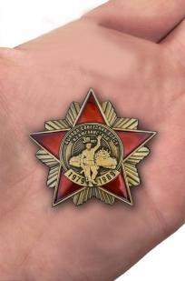 Купить знак к 30-летию вывода Советских войск из Афганистана
