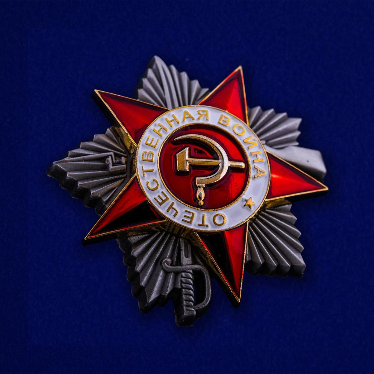 Сувенирный знак «Орден Отечественной войны 2 степени»