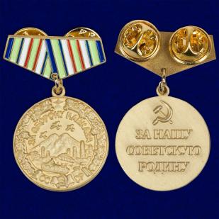 "Мини-копия медали ""За оборону Кавказа"" недорого"