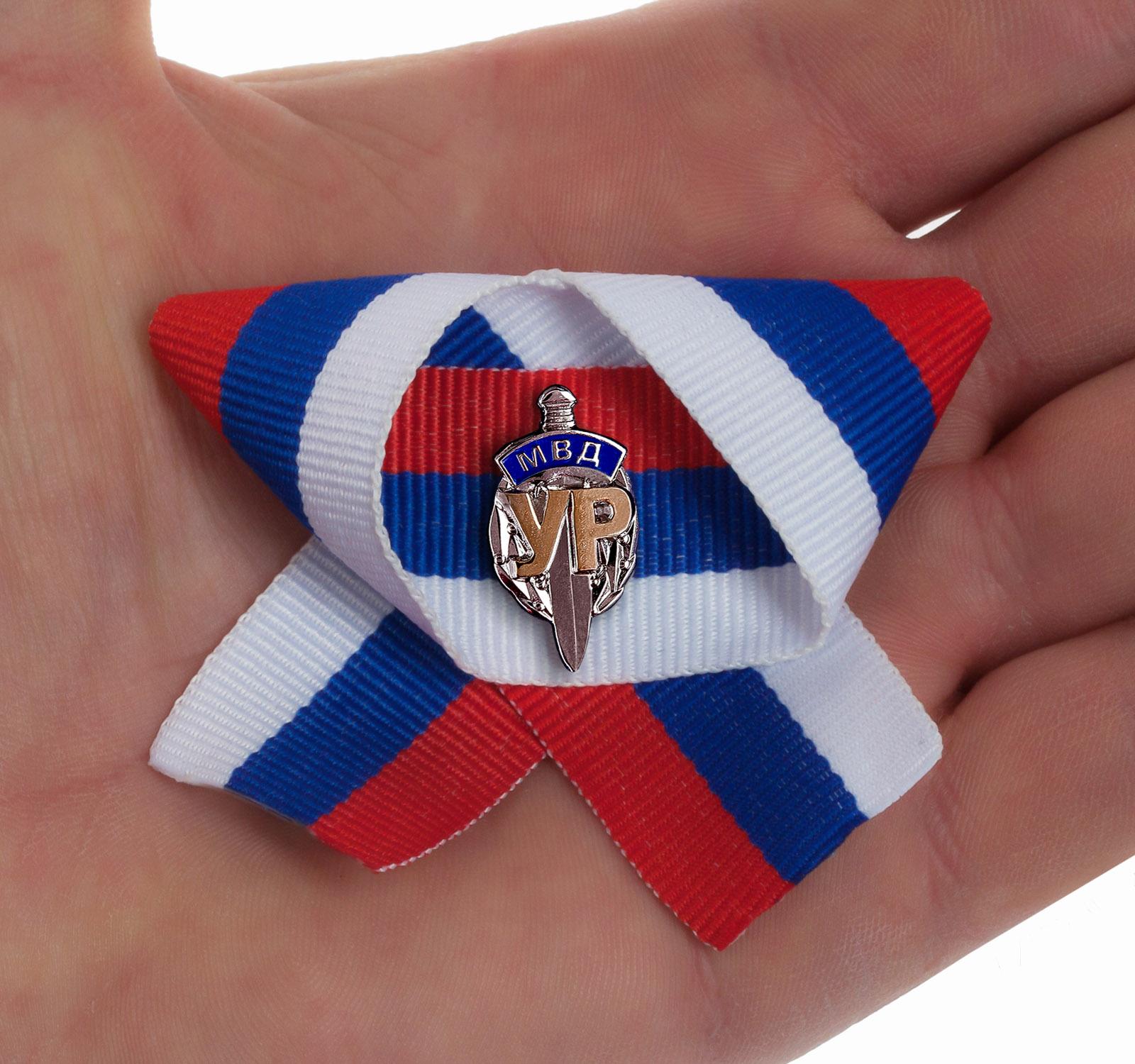 Заказать сувениры, подарки МВД УГРО по низкой цене онлайн